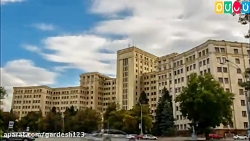 شهر خار کیف