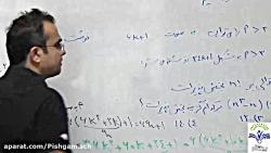 ویدیو آموزش ب.م.م و ک.م.م . اعداد اول در گسسته دوازدهم