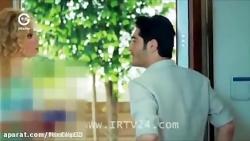 سریال عشق حرف حالیش نمیشه قسمت4 | سریال ترکی | سریال جدید | فیلم | دوبله فارسی