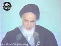 آرزوی بزرگ امام خمینی (س) در نخستین روز سال جدید