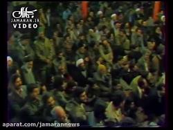 ویدئوی کامل واکنش جالب امام خمینی (س) به شعار «ماهمه سرباز توییم خمینی»