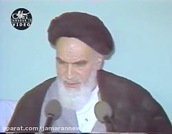 انقلاب حسینی