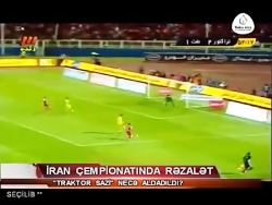 رزالت در فوتبال ایران