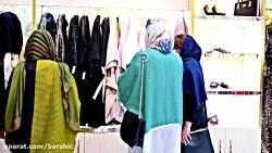 اخبار گروه بارشیک(لباس های عقد و فرمالیته واحد فرحزاد)