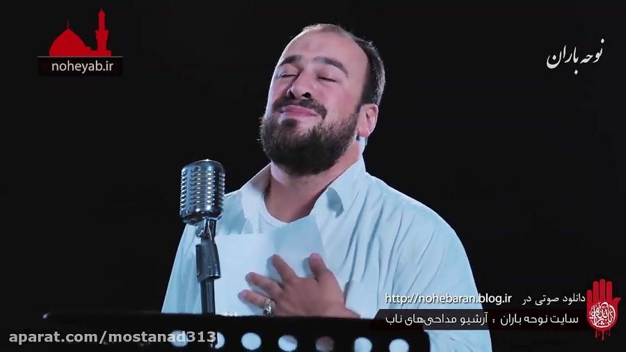 نوحه سسلرم کرببلا حسین کرببلا سید طالع باکویی