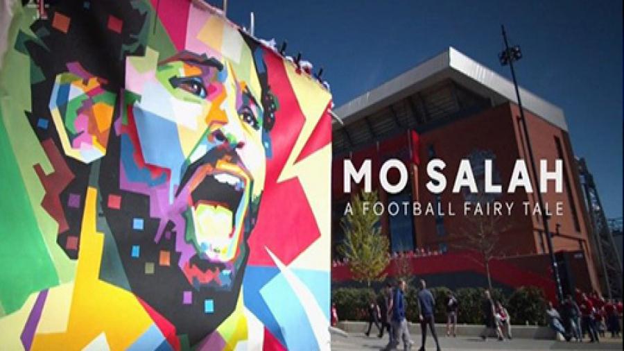 مو صلاح: داستان ساحر فوتبال (مستند)