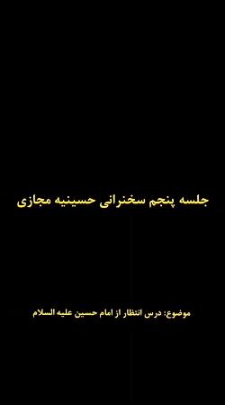 نهاد نمازجمعه استان قم