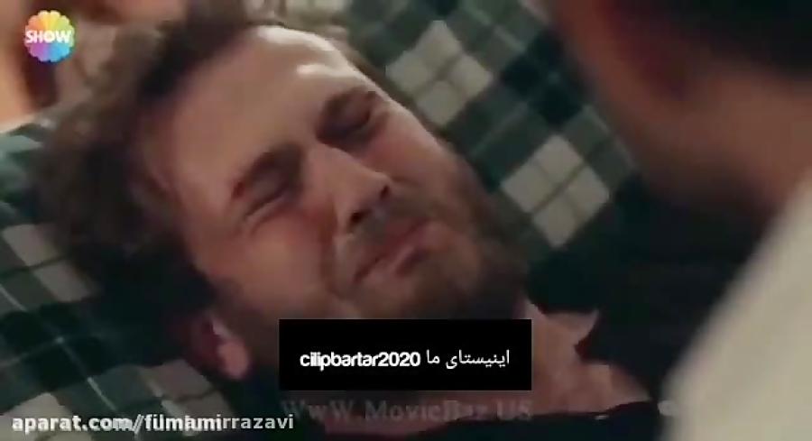 تصویر از کلیپ سریال گودال/چوکور/کلیپ غمگین گودال/یاماچ /جومالی/سکانس برتر گودال