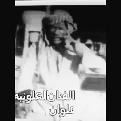 عبد الامیر دریس لطم