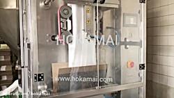 دستگاه بسته بندی شیر کنسانتره ۱۰ کیلویی در کیسه پلی اتیلن
