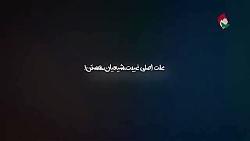 علت اصلی غیبت شیعیان هستند
