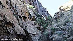 سفر در ایران(Reisen , Travel Iran)