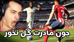 فیفا بازی کردن آریا کئوکسر FIFA 20 (یوتیوبر: آریا کئوکسر)