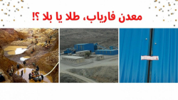 پایگاه خبری کرمان نو | kermaneno