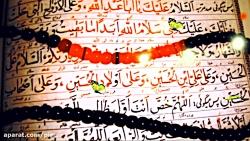 سلام به امام حسین(ع).