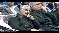 گریهی سردار حاج قاسم سلیمانی برای دلتنگی دختر شهید عطری