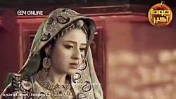 سریال هندی جودا و اکبر ...