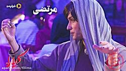 اکران فیلم سینمایی گیلدا در فیلیمو