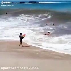 موج سواری درجه یک