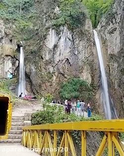 آبشار دو قلوی روستای زیارت _ جاذبه های شگفت انگیز