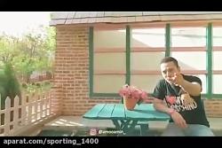 موزیک ویدیوی شاد دختر گلی پسر گلی - عمو امین