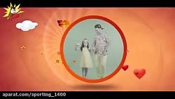 موزیک ویدیوی شاد پروانه - عمو امید