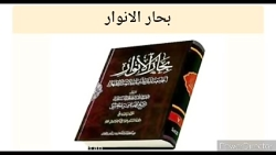 قرآن و درس عاشورا -۲۲