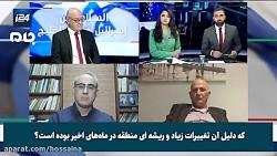 کارشناس شبکه اسرائیلی: حکومت ایران بسیار قدرتمند است