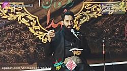 غزل خوانی امام حسین ( اح...