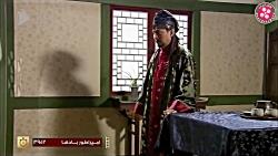 سریال خارجی - امپراطوری بادها - قسمت 26 - پارت 1