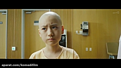 فیلم قوی باش آقای لی محصول کشور کره جنوبی و در ژانر خانوادگی ، درام