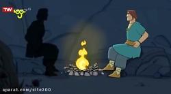 کارتون پهلوانان | انیمیشن پهلوانان | پهلوانان دوبله فارسی