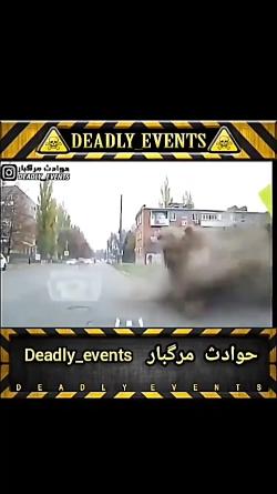 تصادف های خطرناک و ناگوار جاده ای