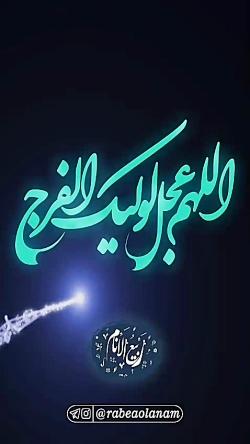 شمار فضائل امام علی علیه اسلام