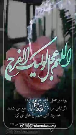 نتیجه دوستی تمام مردم با امیرالمونمین علی علیه السلام