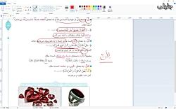 ویدیو آموزش درس 1 عربی دوازدهم انسانی بخش 1