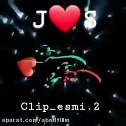 کلیپ عاشقانه دو اسمی جدید با حروف (s)  (j)