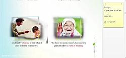 ویدیو آموزش لغات جدید درس 1 زبان انگلیسی دوازدهم