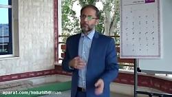 بررسي كتاب درسي آموزش قرآن پايه اول ابتدايي  بخش دوم