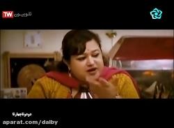 دانلود فیلم هندی دو دو تا چهار تا | دوبله فارسی | هندی اکشن | فیلم سینمایی