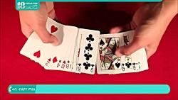 آموزش شعبده بازی با پاسور | حقه بازی (آموزش کامل شعبده بازی با پاسور)