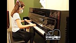 پیانو نوازی قطعه ی زیبای  wedding of love ریچارد کلایدرمن