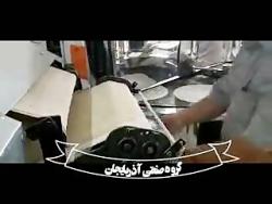 دستگاه تافتون پز آذربایجان (افخمی)