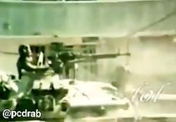 فیلم مستند از یورش عراق...