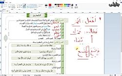 ویدیو حل تمرین درس 1 عربی دوازدهم بخش 1