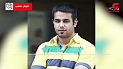 زمان گمشده درسرنوشت اسرارآمیز محسن محروقی/ او درکارخانه برادرزنش ناگهان غیب شد