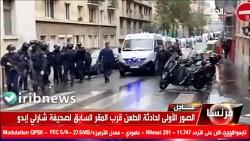 تصاویر اولیه از محل حمله نزدیک مقر نشریه شارلی ابدو فرانسه