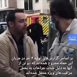 حمله با چاقو در نزدیکی دفتر سابق مجله «شارلی ابدو» چند مجروح به جا گذاشت