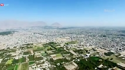 خمینی شهر در شبکه مستند