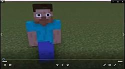 انیمیشن ماین کرافت ماین ایماتور